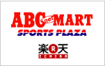 ABC-MART.net SPORT PLAZA 楽天市場店